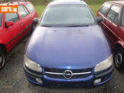Opel Omega 2.5tds