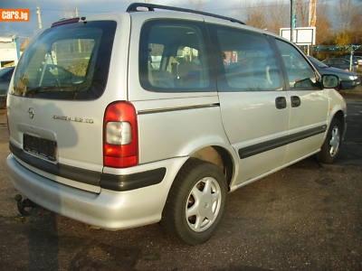 Opel Sintra 2.2i /2.2 DTL