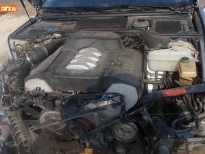 Audi A8 3.7i V8 4x4